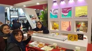 حضور شکلات های دست ساز وگان در نمایشگاه بین المللی اگروفود
